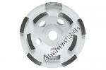 Bosch DC410H 4 Inch Double Row Segmented Diamond Cup Wheel