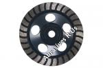 Bosch DC530H 5 Inch Turbo Row Diamond Cup Wheel